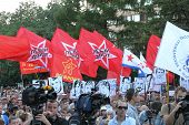 Flags Of The Left Front On Meeting In Support Of Political Prisoners