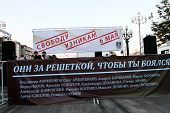 Scene And The Main Posters Of Meeting In Protection Of Political Prisoners