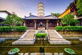 Fuzhou, Fujian, China at the White Pagoda Temple on Yushan Hill.