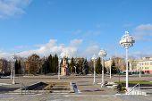 Kemerovo, Autumn View