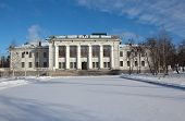 NIZHNY TAGIL, RUSSIA - FEBRUARY 16, 2015: Photo of Palace named Okuneva.