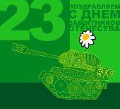 image of defender  - February 23 - JPG