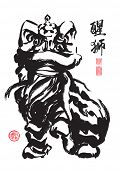 Vector Ink Painting of Chinese Lion Dance