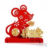 Fluffy Paper-cut On White As Symbol Of Chinese New Year Of The Rat The Chinese Means Fortune And Hap poster