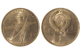picture of olympiade  - One jubilee ruble USSR Games of the XXII Olympiad - JPG