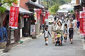 Itsukushima, Japan