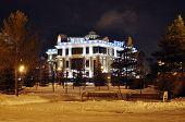 Wedding Palace At Winter Night. Tyumen, Russia.