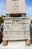 The Obelisk Of Theodosius