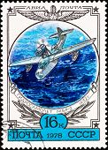 Postage Stamp Shows Hydroplane