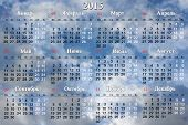 calendar for 2015 year on background of blue sky