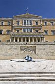 stock photo of evzon  - The Greek parliament and the unknown soldier tomb at Athens, Greece ** Note: Slight blurriness, best at smaller sizes - JPG