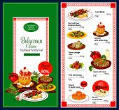 Bulgarian Cuisine Traditional Food Menu. Vector Lunch Offer For Lamb Kebab, Pork And Liver With Bean poster