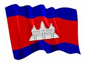 Bandeira do Camboja