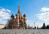 stock photo of visitation  - MOSCOW  - JPG