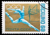 Ussr Stamp, Artistic Gymnastics