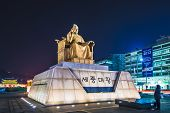 SEOUL - FEBRUARY 14: King Sejong Statue in Gwanghwamun Plaza February 14, 2013 in Seoul, ROK. King Sejong's notable achievements include overseeing the creation of the Korean alphabet known as Hangul.