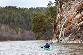 stock photo of ural mountains  - Inzer river rafting in the southern Urals. Russia.