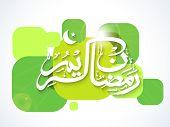 Stylish arabic islamic calligraphy of text Ramadan Kareem on creative green background.