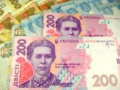 National currency of Ukraine