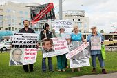 MOSCOW - MAY 24: Supporters of Mikhail Khodorkovsky picketed near building Moscow City Court on May