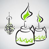 Illustration of Muslim Oil Lamp - Pelita Translation: Peaceful Celebration of Eid ul-Fitr, The Muslim Festival that Marks The End of Ramadan.