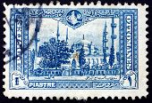 Postage Stamp Turkey 1914 Blue Mosque, Istanbul