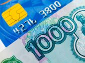 Bank Card And Bill Thousand Roubles