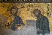 Mosaic With Christ As Ruler - Aya Sophia