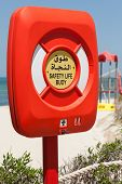 Safety Life Buoy In Red Case On The Beach In Saudi Arabia