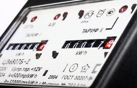 pic of tariff  - Gauge of black mechanical two - JPG