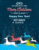 Running Christmas Deers In The Blue Forest And Text Message,  Vector
