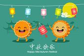 picture of mid autumn  - Vector Mooncakes cartoon character of Mid Autumn Festival - JPG