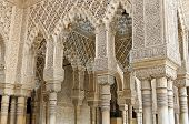 Moorish Art And Architecture Inside The Alhambra, Granada (spain)