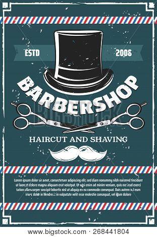 poster of Barbershop Salon Premium Retro Poster Design. Vector Barber Shop Beard And Hair Salon Vintage Banner