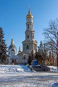 Belfry of the Assumption Cathedral in Kharkiv, Ukraine