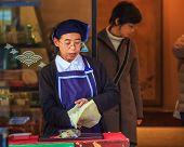 Japanese sweet shop in Nara