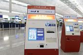 HONG KONG - APRIL 01: check-in kiosks in Airport on April 01, 2014 in Hong Kong, China. Hong Kong In