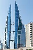 picture of bahrain  - Manama Bahrain  - JPG