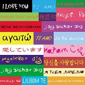 I Love You In Color