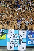 Fc Dynamo Kiev Supporters