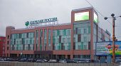 Sberbank Of Russia. Head Office Building In St. Petersburg, Russia