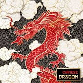 Chinese Dragon Vector Illustration. Red Serpent And Hand Drawn Clouds With Golden Outline Drawing. M poster