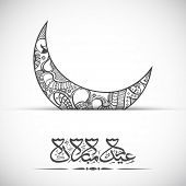 Beautifully floral design decorated crescent moon with arabic islamic calligraphy of text Eid Mubara