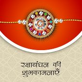 Indian festival background with beautiful rakhi and text wishes for Raksha Bandhan.