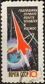 Anniversary Of The First Manned Space Flight