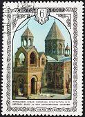 Armenian Landmark - Cathedral Etchmiadzin