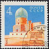 Tamerlane Mausoleum Gur-e-amir In Samarkand