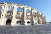 Amphitheater In Doha, Qatar
