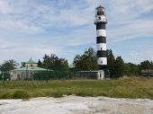 Lighthouse In Port Of Riga
