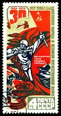 Vintage  Postage Stamp. Russian Soldier With Gun.